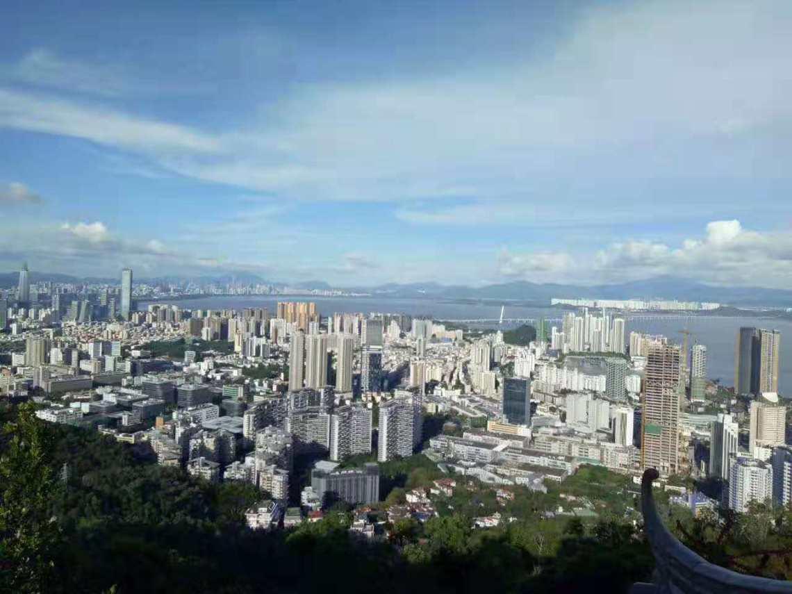 nanshan day