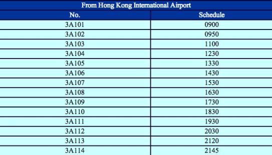 hong-kong-airport-ferry-shenzhen-shekou